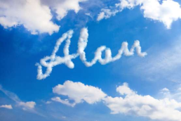 AlanClouds
